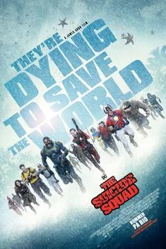 Bild på filmaffish  The Suicide Squad